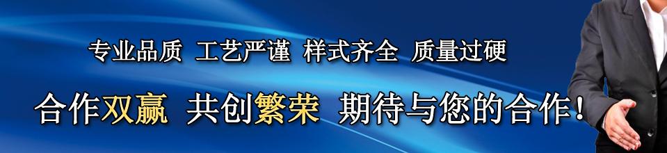 合作共ying共创繁荣